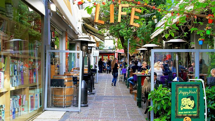 Halandri, a northeastern suburb of Athens, is developing continuously and rapidly. Apart from its commercial centre and the well maintained pedestrian streets, it has made a strong entry into the food and entertainment arena, offering a choice of quality restaurants and bars.