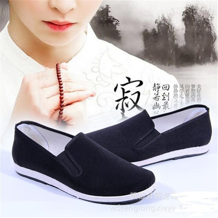 New 2017 black cloth shoes men round mouth loafers casual cotton cloth shoes male kung fu shoes fashion men flats