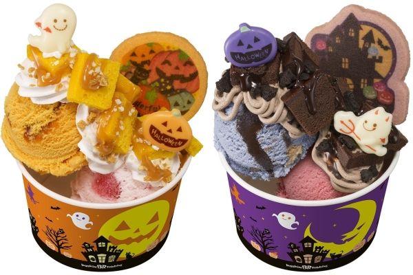 Halloween themed items at Baskin Robbins in Japan