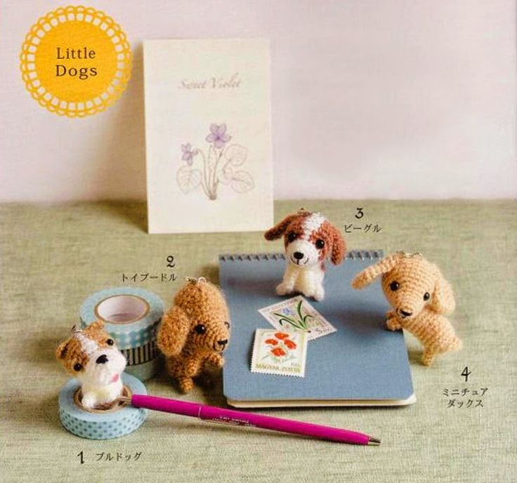 Free Japanese Craft Patterns: Little Dogs Amigurumi Phone Charms Free Japanese C...
