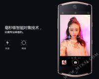 Смартфон Meitu T8 получил 12 Мп Dual Pixel переднюю камеру Практически наверняка многие из вас замечали страсть большой группы людей делиться в соц сетях своими фото. Современные пользователи без всякого стеснения выкладывают на всеобщее обозрение селфи в различных местах, ракурсах и позах. Китайские производители преуспели в деле создания устройств, нацеленных на поклонников «самострелов». Недавно в Китае анонсировали Meitu T8, главный особенностью которого стала 12 Мп передняя камера с…