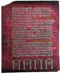 A page from the Codex Argenteus. (View Larger): Argenteus Bible, Silver Bible, Purple Vellum, Gold Ink, Gothic Language, Purple Parchment, Gothic Translation, The Bible, Codex Argenteus