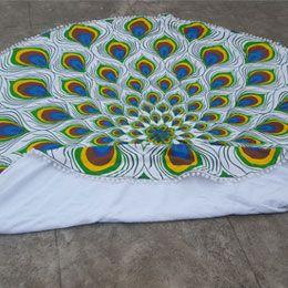 peacock round beach towel with small pom poms