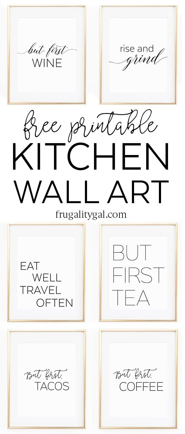 Kitchen Gallery Wall Printables | Free Printable Wall Art | Apartment Kitchen Decor Ideas | Free Printable Kitchen Art | Free Kitchen Printables Black and White  Eat well, travel often. 4 frames with cool quotes