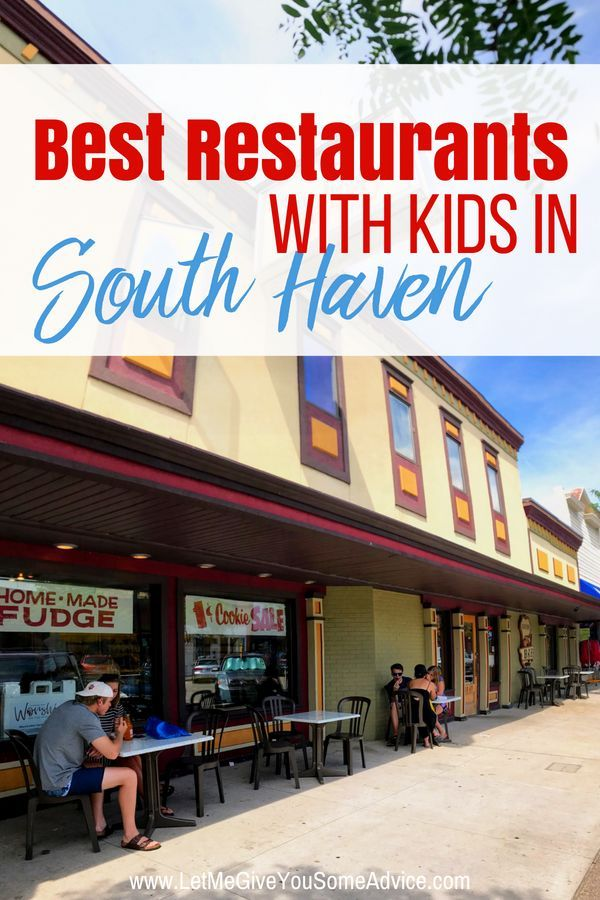 Check Out The Best Restaurants With Kids In South Haven Michigan This Lake Getaway Is Prefect For Families Everything From Local Donuts To