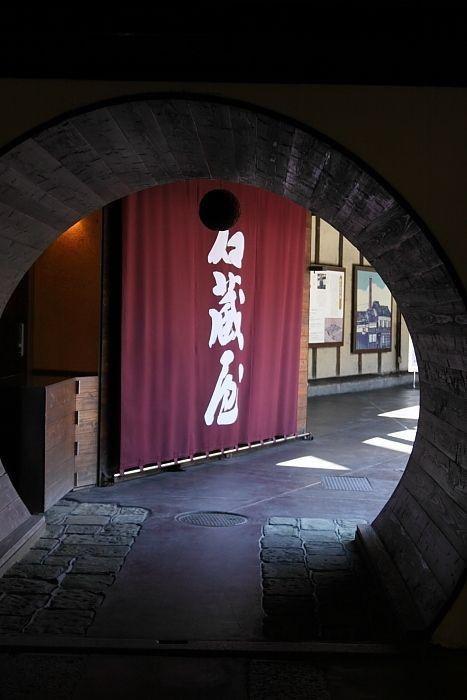 shuzou / fukuoka