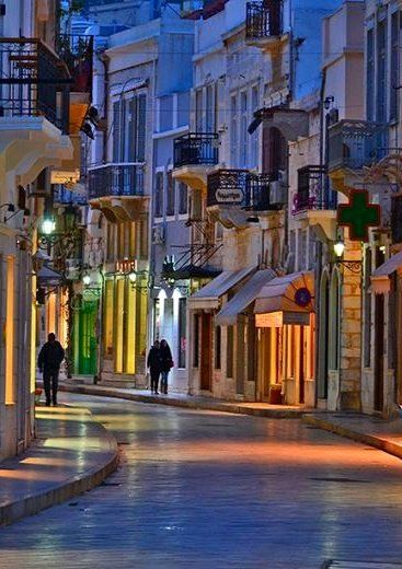 A Late Evening Walk in Ermoupoli, Syros Island, Greece