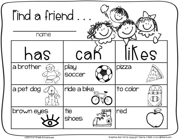 All About Me Activities, Lesson Plans, Printables, and Ideas