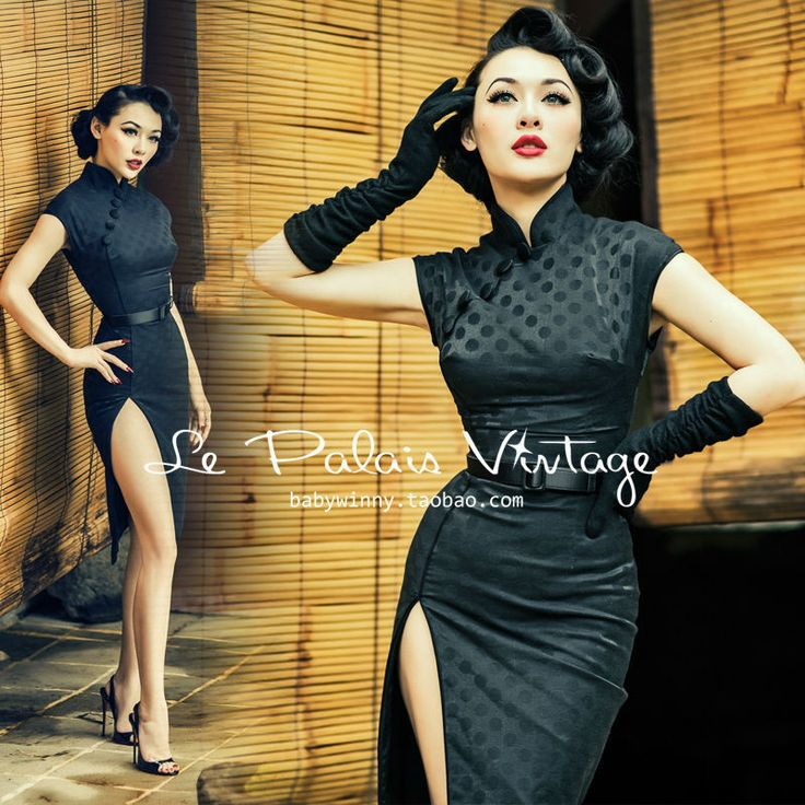 "James Bond ""Femme Fatale"" Sexy Black Jacquard Cheongsam High Slit Dress"
