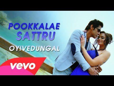 Tamil 1080p Video Songs Lolita Hd