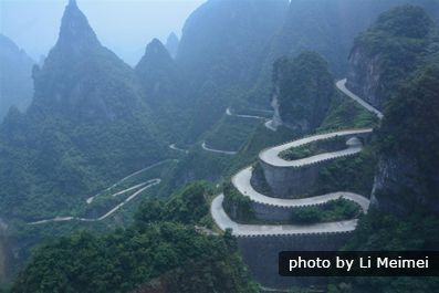The 99 bends on Tianmen Mountain -Tianmen Mountain, by Zhangjiajie city, in central China's Hunan Province
