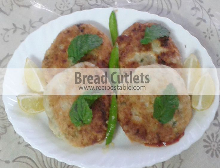 A delicious and hearty snack which can be served as a starter, appetizer or simply evening snack. Do try this Bread Cutlets recipe !