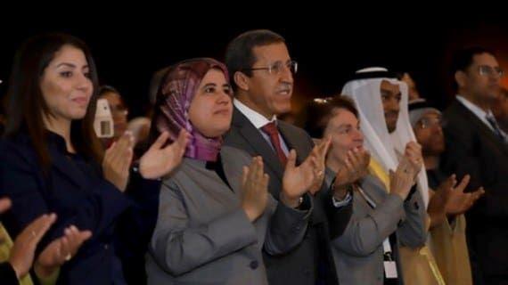 مراكش انطلاق أشغال الدورة السادسة عشرة للمؤتمر الوطني لحقوق الطفل