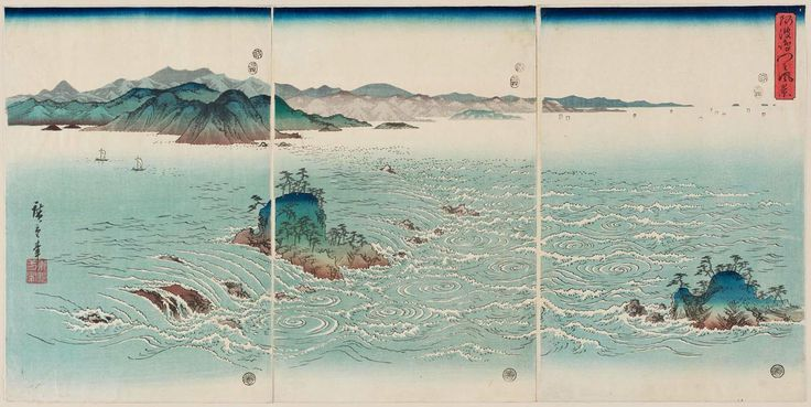 https://upload.wikimedia.org/wikipedia/commons/6/61/Utagawa_Hiroshige_%281857%29_Awa_Naruto_no_fuukei.jpg