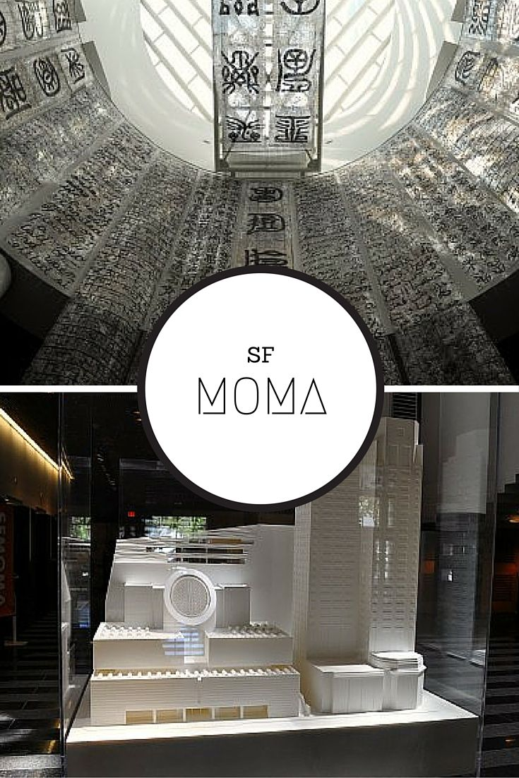 Check out the newly expanded and renovated SF Museum of Modern Art!