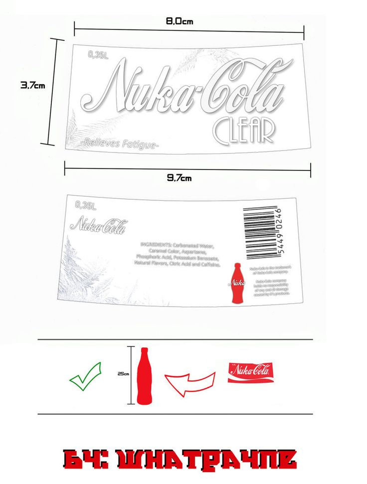 The Nuka-Cola Clear is a Nuka Cola variation in Fallout 3. The Nuka-Cola Clear was never actually seen in the game, besides in shape of an 'formula', as part of a small quest. The Nuka-Co...