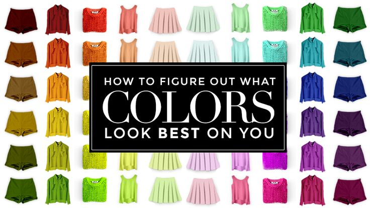 Do You Have Warm or Cool Undertones? Here's How To Tell What Colors Look Best OnYou | StyleCaster