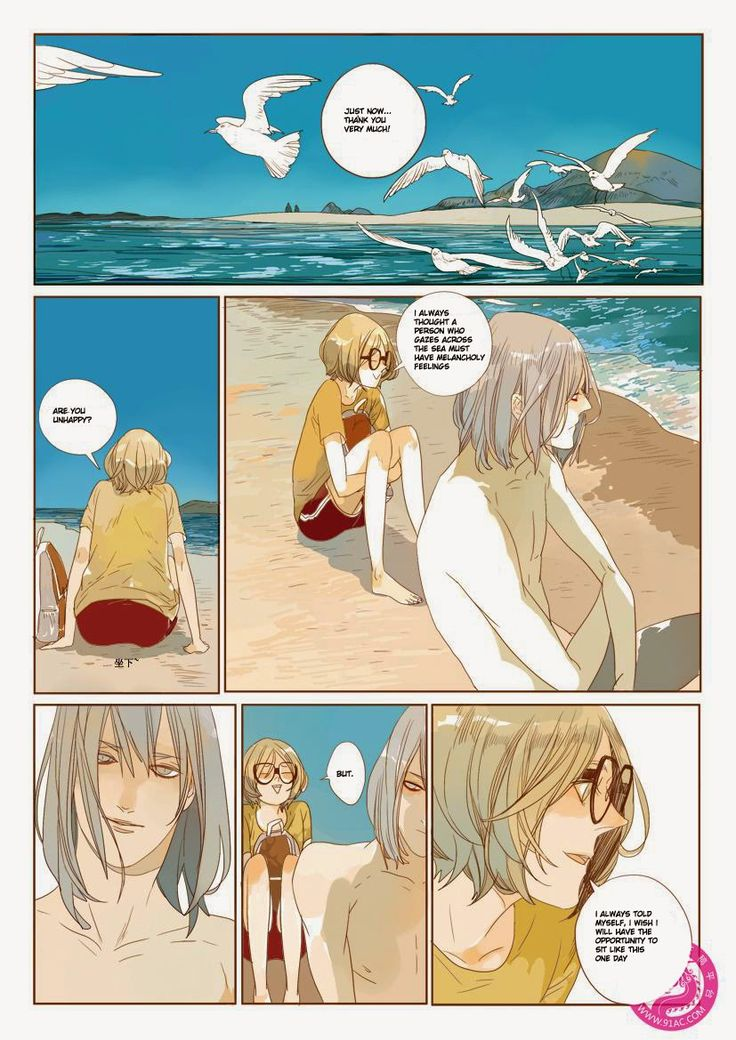 The Specific Heat Capacity of Love [Moss and Old Xian] - 08