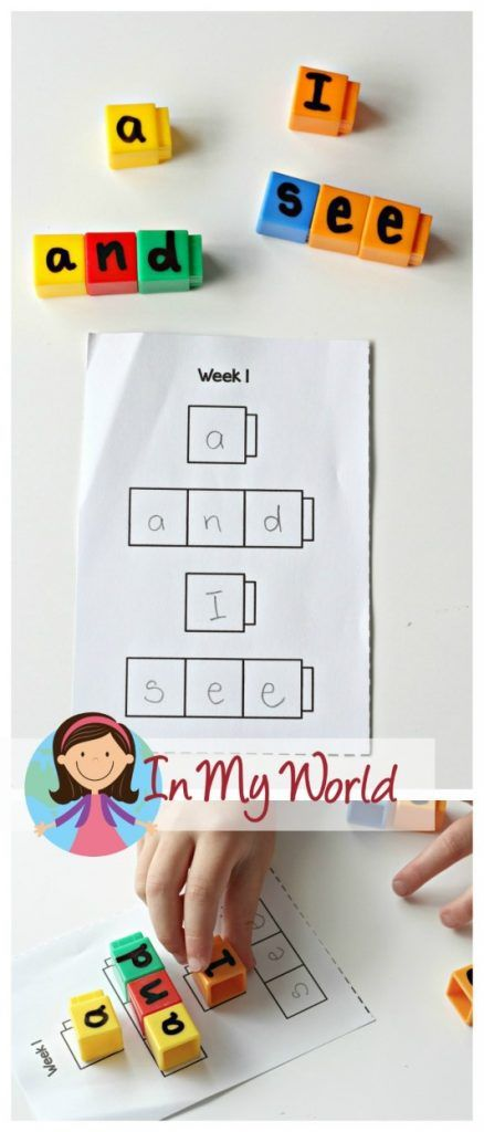 FREE Pre-Primer sight words word building activity