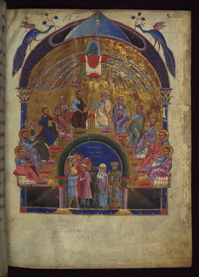 Toros Roslin, L'Évangile de Sébaste (Ms. 539), de 1262, est au Walters Art Museum de Baltimore, Copié pour le prêtre Toros, neveu de Constantin Ier