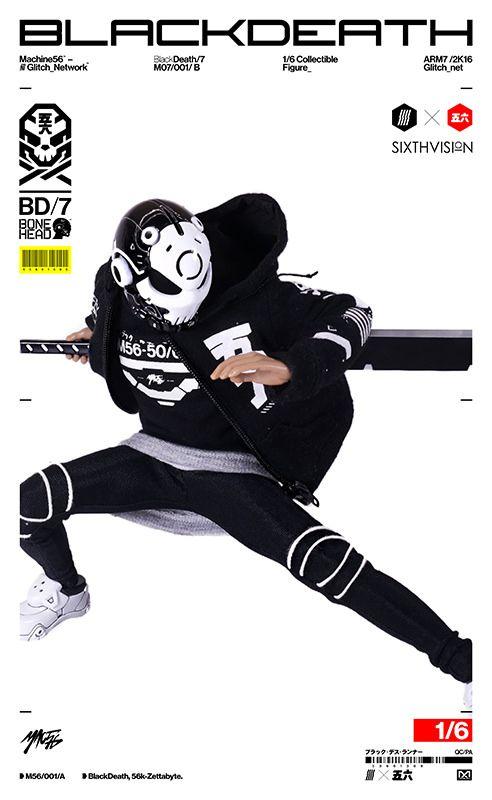 GLITCH × Machine56【黑死】BONEHEAD: Black Death 1/6 比例人偶作品 | 玩具人Toy People News