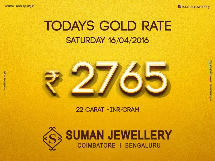 Today's #Gold_rate  ‬ at Suman jewellery. Stay updated with us to know daily goldrate. #gold‬   #market‬   #jewel‬   #sumanjewellery‬   #coimbatore‬