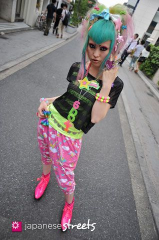 100 Coolest Harajuku Looks of 2012 — Straight from Tokyo  Japanese street fashion