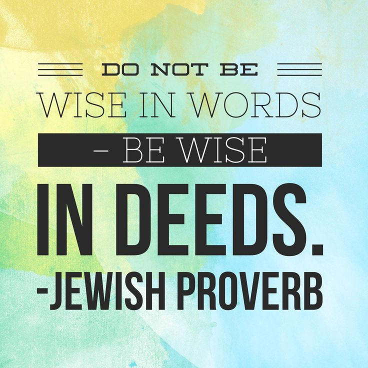 Inspirational Proverbs Delectable 56 Best Jewish Inspirational Quotes And Proverbs Images On