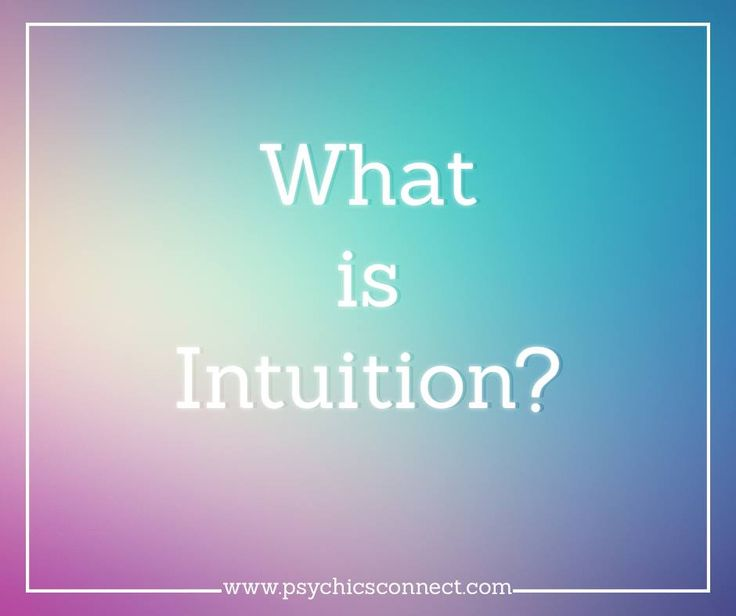 Intuition is that little voice inside us that tells us what to do. If we listen to our intuition we will always be guided in the right direction, that's why we've been blessed with it! Listen to that little voice inside you and treat it like your friend. Life will start to take a more positive approach.  Do you trust your intuition?