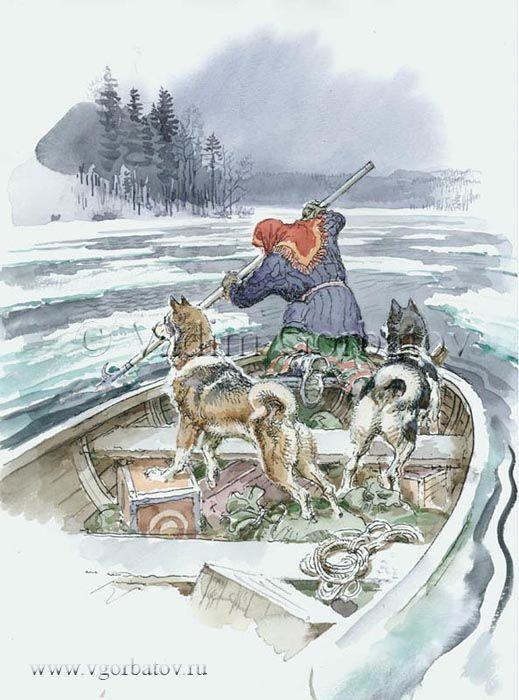 занимают много русская охотничья открытка вадима горбатова обладает