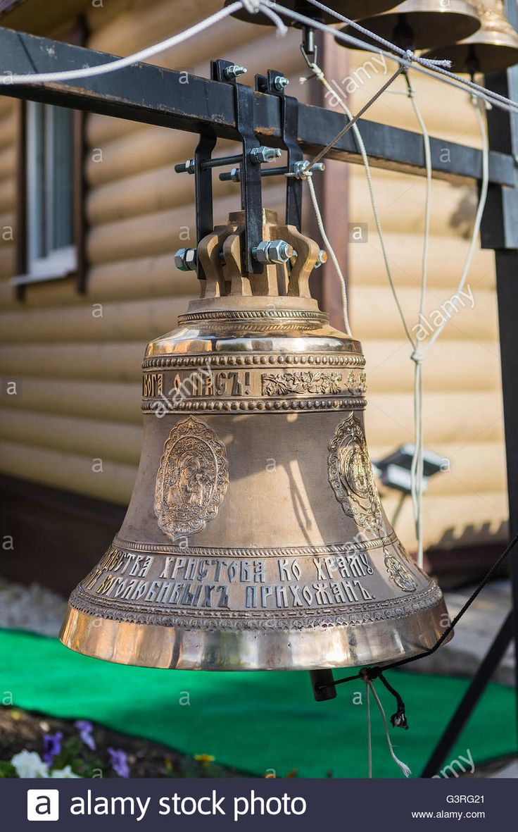 Download this stock image: The bells of the church of the twelve apostles, Moscow, Russia - G3RG21 from Alamy's library of millions of high resolution stock photos, illustrations and vectors.