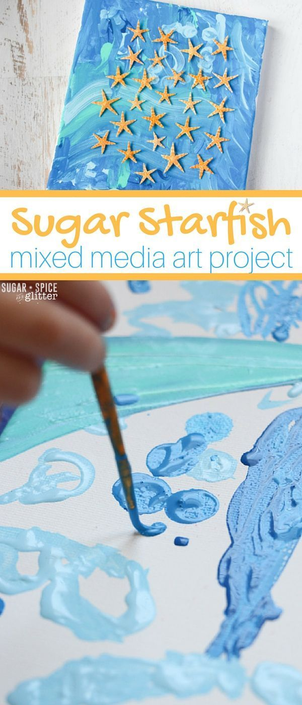 Starfish Ocean Art Idea - a mixed media art project for kids. This beautiful beach wall art is great for families who love the beach, or for…