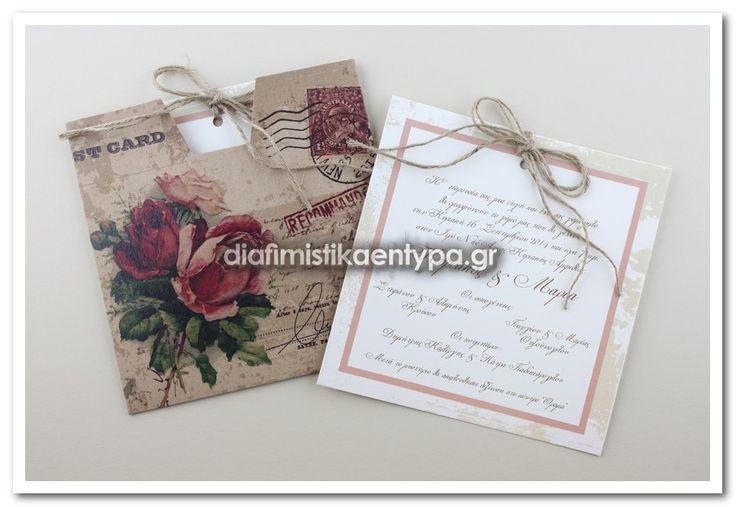ΚΩΔΙΚΟΣ 7509  Φλοράλ προσκλητήριο γάμου, vintage, ρομαντικό