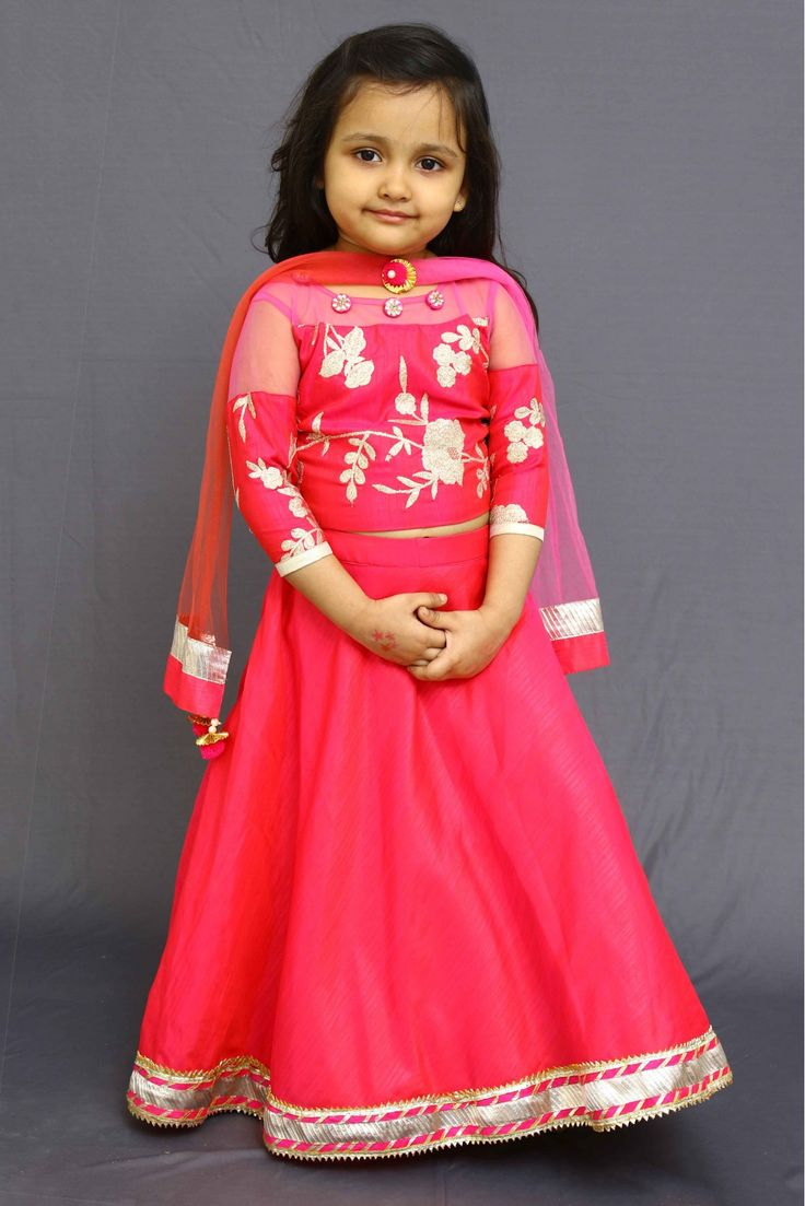 Your New Year Party Dress is Read! Designer Cotton Silk And Net Party Wear Lehenga Choli In Pink Colour. #girlslehenga #girlslehengacholis #cholisuitsforgirls #kidslehengaonline