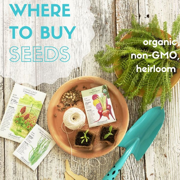 Charming Learn More About Trustworthy Gardener Supply Companies Dedicated To Great  Service, Education And Ethical Products