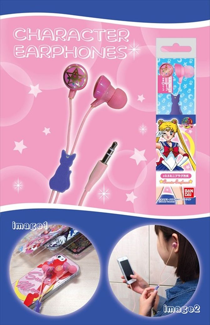 Official Sailor Moon earphones! Info and shopping links here http://www.moonkitty.net/reviews-buy-sailor-moon-earphones-headphones.php