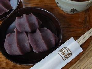 伊勢名物 赤福餅〜赤福本店|おじゃかんばん『フォトブラ☆散歩物語』