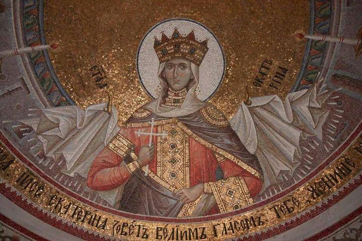 Αγία Αικατερίνη / St. Catherine