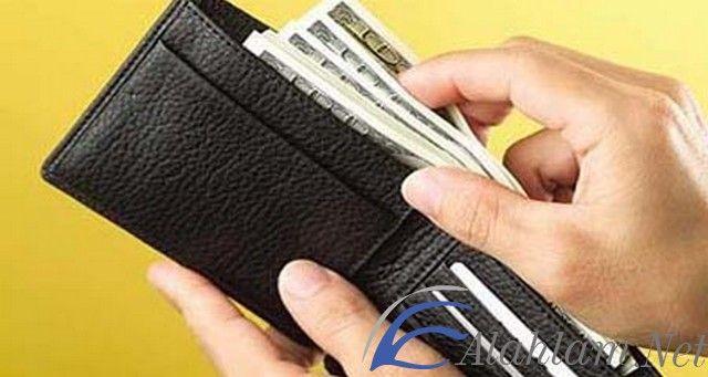 تفسير رؤية محفظة نقود في المنام ابن سيرين المحفظة في المنام المحفظة لابن سيرين Wallet Cards Card Holder