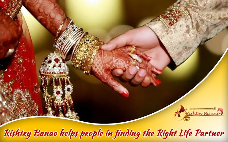 Rishtey Banao helps people in finding the Right Life Partner