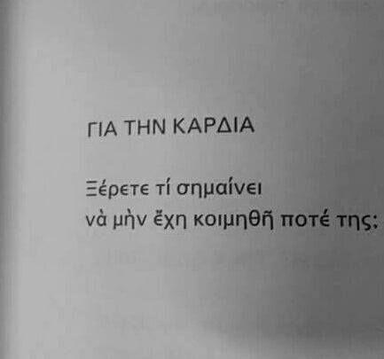 ~ Κώστας Μόντης ~