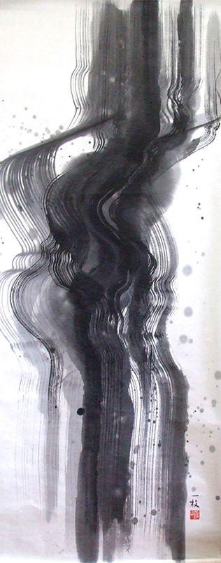 Kazue Kuyama - 久山一枝 水墨画