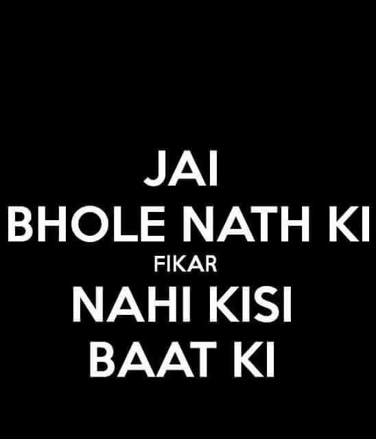 Jai Bholenath Ki...❤️ ( don't you worry...)