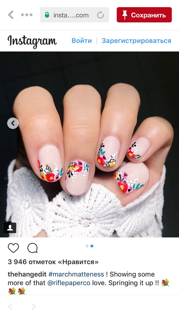 445 best Nails images on Pinterest | Cute nails, Nail decorations ...