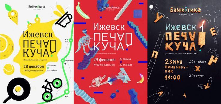 Методы генерации визуальных образов – BehanceRussia – Medium