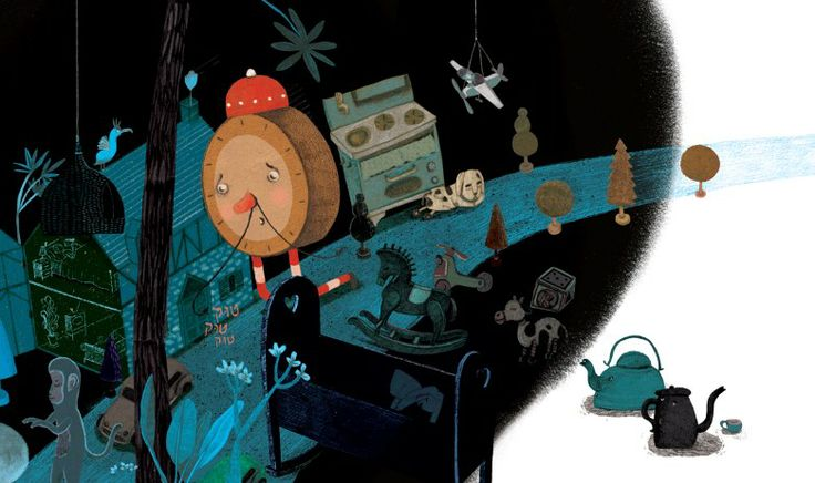 "Natalie Waksman Shenker illustration for Shira Geffen's book ""Good Night Monster""."