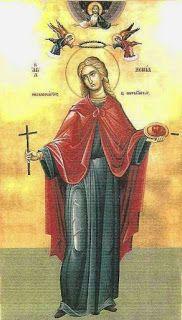 Πατήρ Ιωάννης.: AΓΙΑ ΞΕΝΙΑ ΕΚ ΚΑΛΑΜΩΝ. Η θαυματουργή ευχή της Αγίας για παθήσεις και Βασκανία.