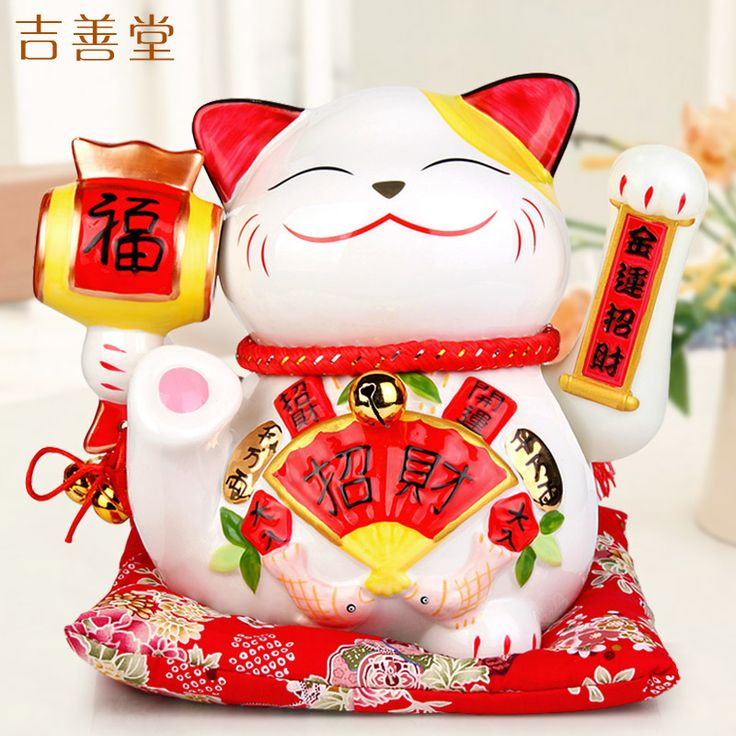 Jishan Tang waving Lucky Cat ornaments electric genuine opening of large Japanese Lucky Cat ceramic piggy bank - eBoxTao, English TaoBao Agent, Purchase Agent. покупка агент