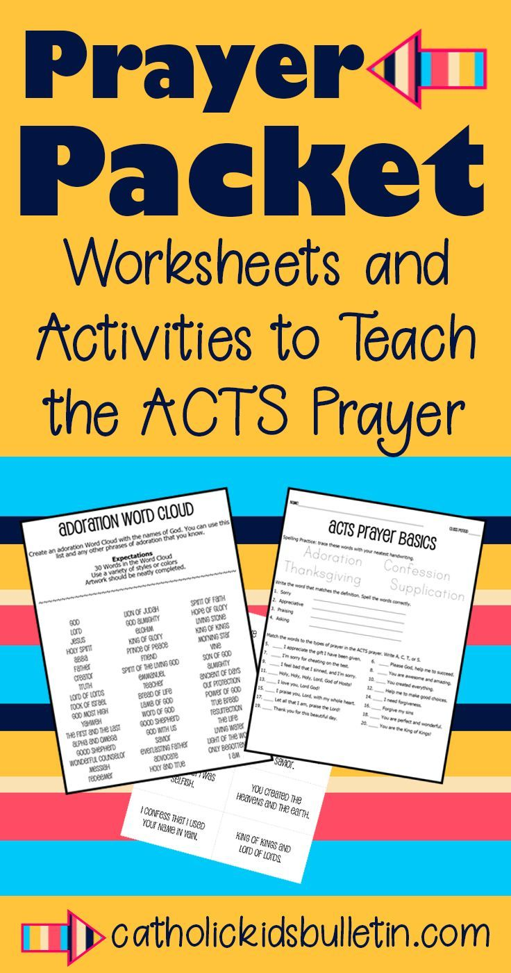 Acts Prayer Lessons Worksheets Activity Task Cards Speed Sort And Project Acts Prayer Catholic Teacher Prayers For Children