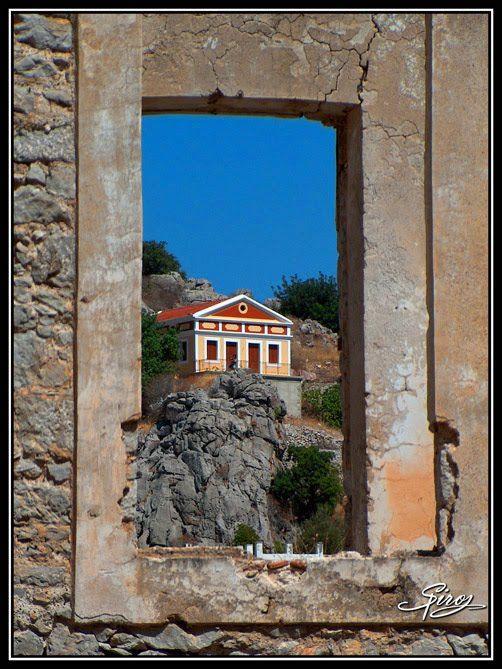 Παράθυρο με Θέα - Window with View by Spiros Nousiadis